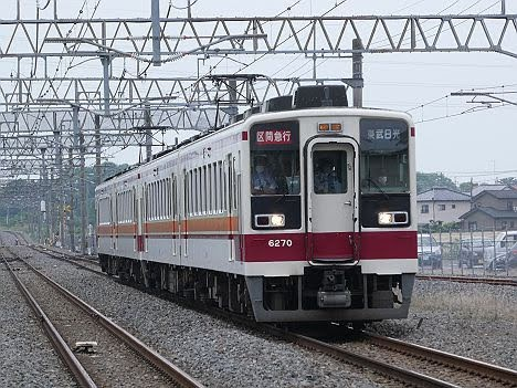 【ダイヤ改正で新登場】東武日光線 区間急行 東武日光行き 6050系