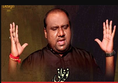 Muslim ع Ki Laash Hai  Zill E Raza Zaidi  9 Zullhijj Shahadat Hazrat Muslim Bin Aqeel 2020