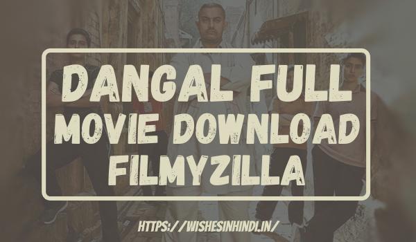 Dangal Full Movie Download Filmyzilla