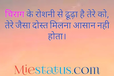 sad shayari in hindi for gf