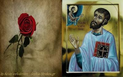 Ο Ορθόδοξος Άγιος Βαλεντίνος (14 Φεβρουαρίου) Βίος και Μαρτύριο αγίου Βαλεντίνου το 268 μ.Χ.