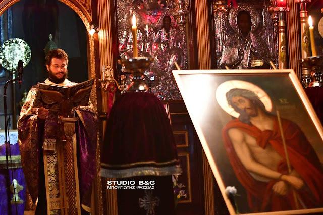 Ζωντανή μετάδοση της Ακολουθίας της Μ. Δευτέρας από τον Ι.Ν. Αγίας Τριάδος Ναυπλίου (βίντεο)