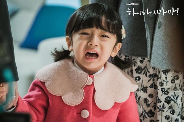 kim tae hee hi bye mama daughter