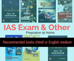Recommended books for IAS exam (Hindi or English medium)