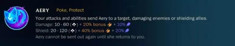 AERY Poke Protect