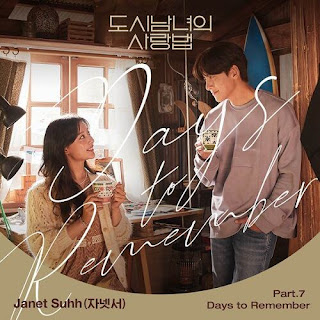 Lovestruck in the City OST Part. 7