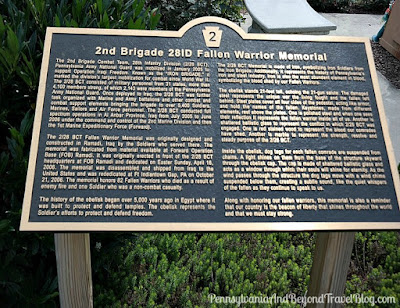 2nd Brigade Fallen Warrior Memorial in Fort Indiantown Gap Pennsylvania