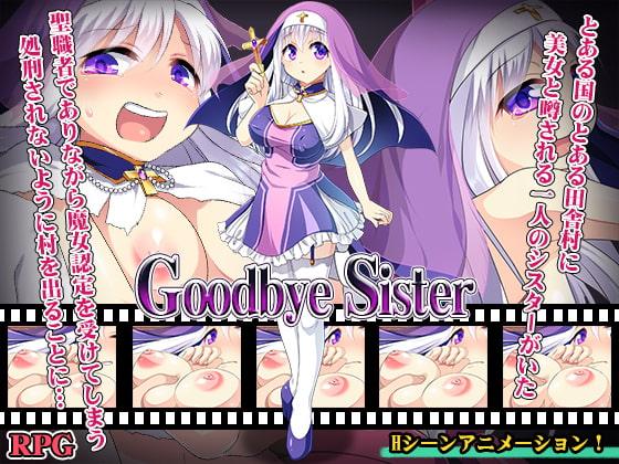 [H-GAME] Goodbye Sister JP