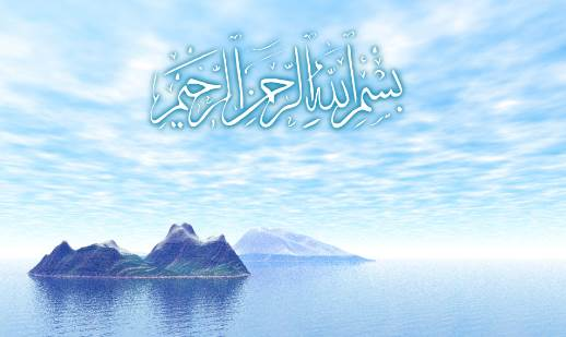 Walpaper Kaligrafi Bismillahirrahmanirrahim