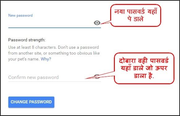 Password Dale