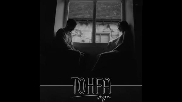 vayu-tohfa