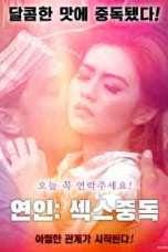 Lover Sex Addiction (2016)