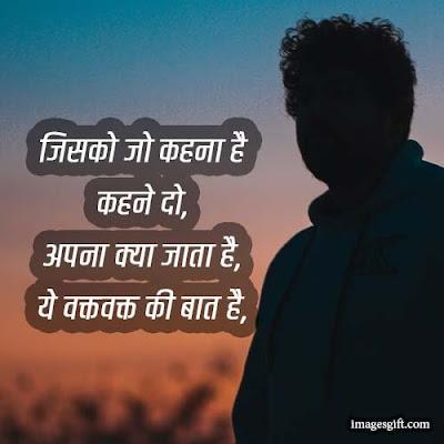 whatsapp status in hindi and english