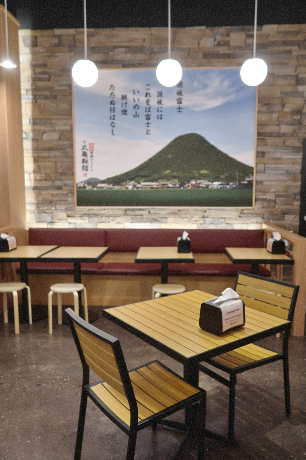 A look at the interior of Marugame Udon's second U.S. mainland location near SFSU at Stonestown mall.