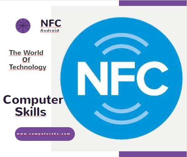 Qu'est-ce que le NFC