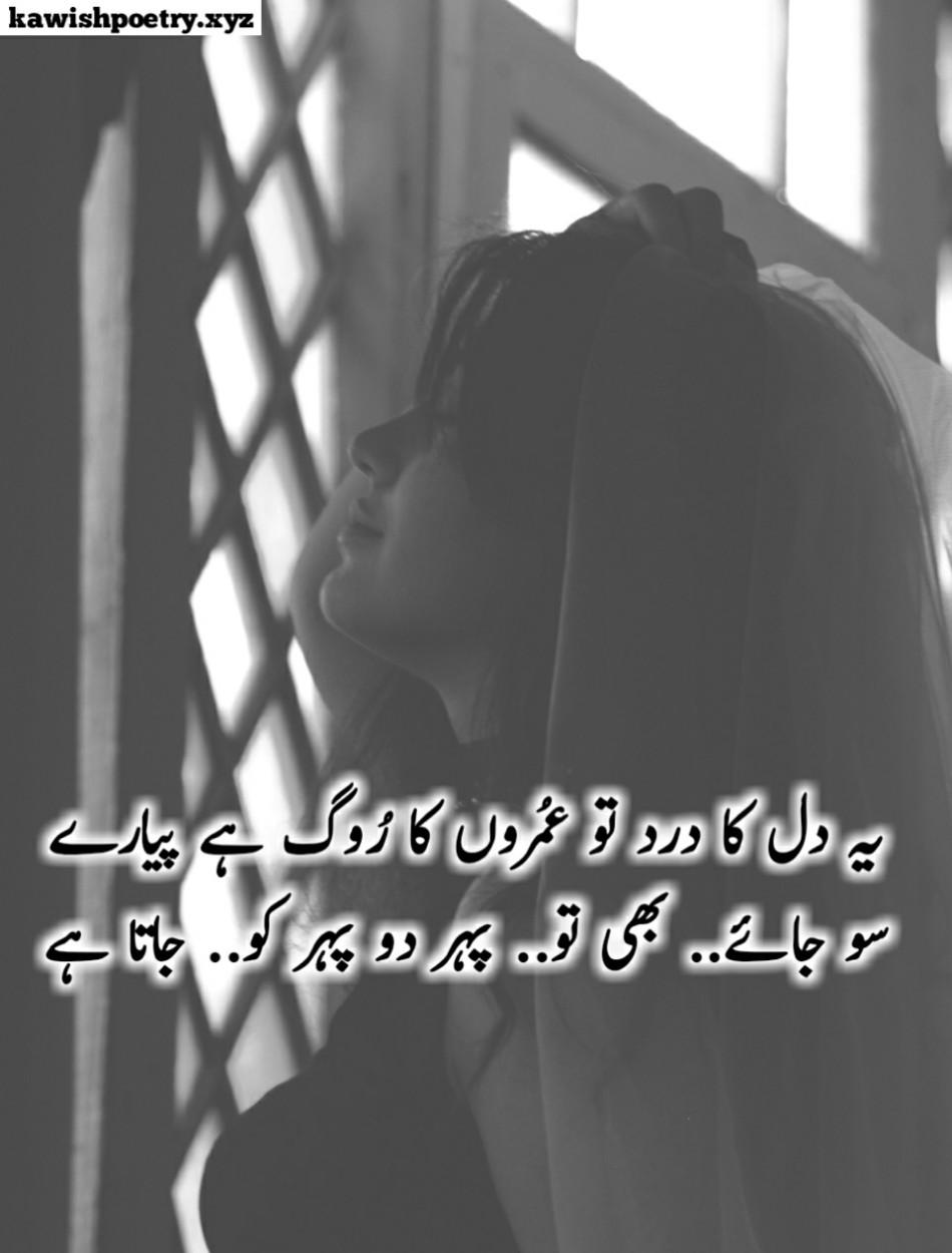 Ahmad Faraz Ki Dard Bhari Shayari