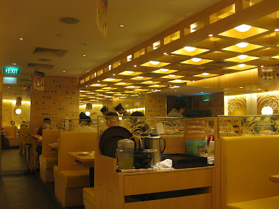 We expire on coming dorsum to this house because the nutrient tastes delicious as well as at that topographic point Singapore attractions : Ichiban Sushi