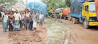 ভারি যান চলাচলে রাস্তা ক্ষতিগ্রন্থ হওয়ার প্রতিবাদে রাজবাটী কাঁটাপাড়ায় বিক্ষোভ