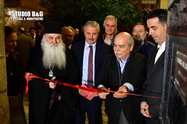 Ο Πρόεδρος της Ελληνικής βουλής εγκαινίασε την έκθεση «Ιωάννης Καποδίστριας διαδρομές στην ιστορία του» στο Ναύπλιο (βίντεο)