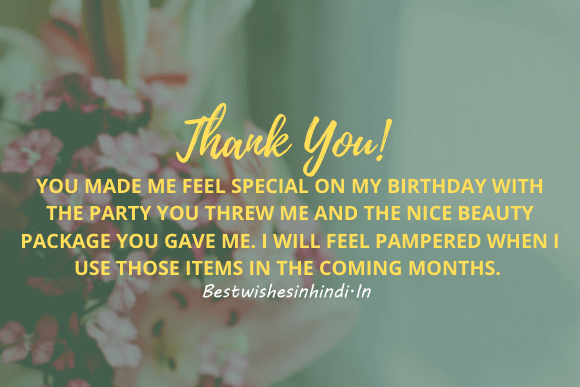 funny thank you for birthday wishes, emotional thank you messages for birthday wishes, thank you quotes for birthday wishes, thank you msg for birthday wishes, thank u for birthday wishes
