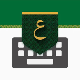 Tamam Arabic Keyboard_v2.6.0