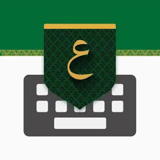 Tamam Arabic Keyboard_v2.6.0