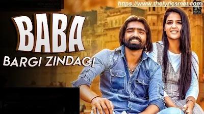 Baba Bargi Zindagi Song Lyrics | Monty Sehrawat & Pranjal Dahiya | NJ Nindaniya