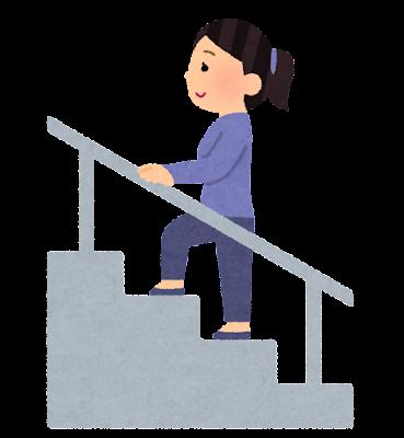 手すりを持って階段を上る人のイラスト(女性)