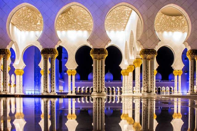 Foto Profil WA Islami