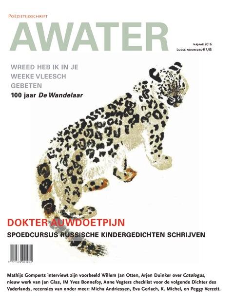 Awater: Herfstnummer 2016