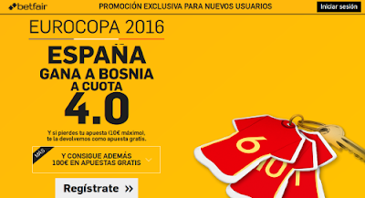 betfair España gana Bosnia supercuota 4 Amistoso 29 mayo