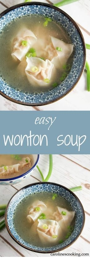 Easy Wonton Soup