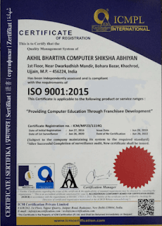 iso certified franchise of computer center