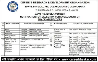 DRDO - Trade Apprentice Recruitment 2020