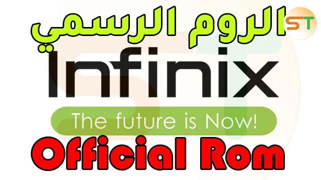الروم الرسمي لجهاز Infinix Hot 6 X606D