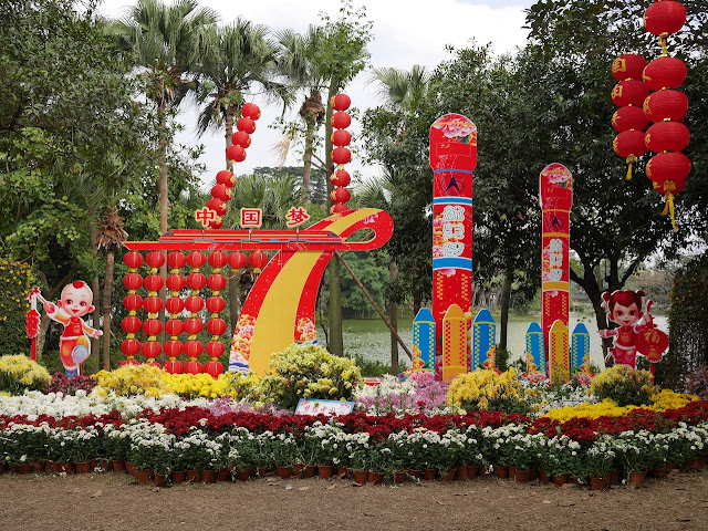 "Lunar New Year display with ""Chinese Dream"" (""中国梦"") and ""Space Flight Dream"" (""航天梦"")"