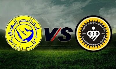 مشاهدة مباراة النصر وسباهان اصفهان 18-9-2020 بث مباشر في دوري ابطال اسيا