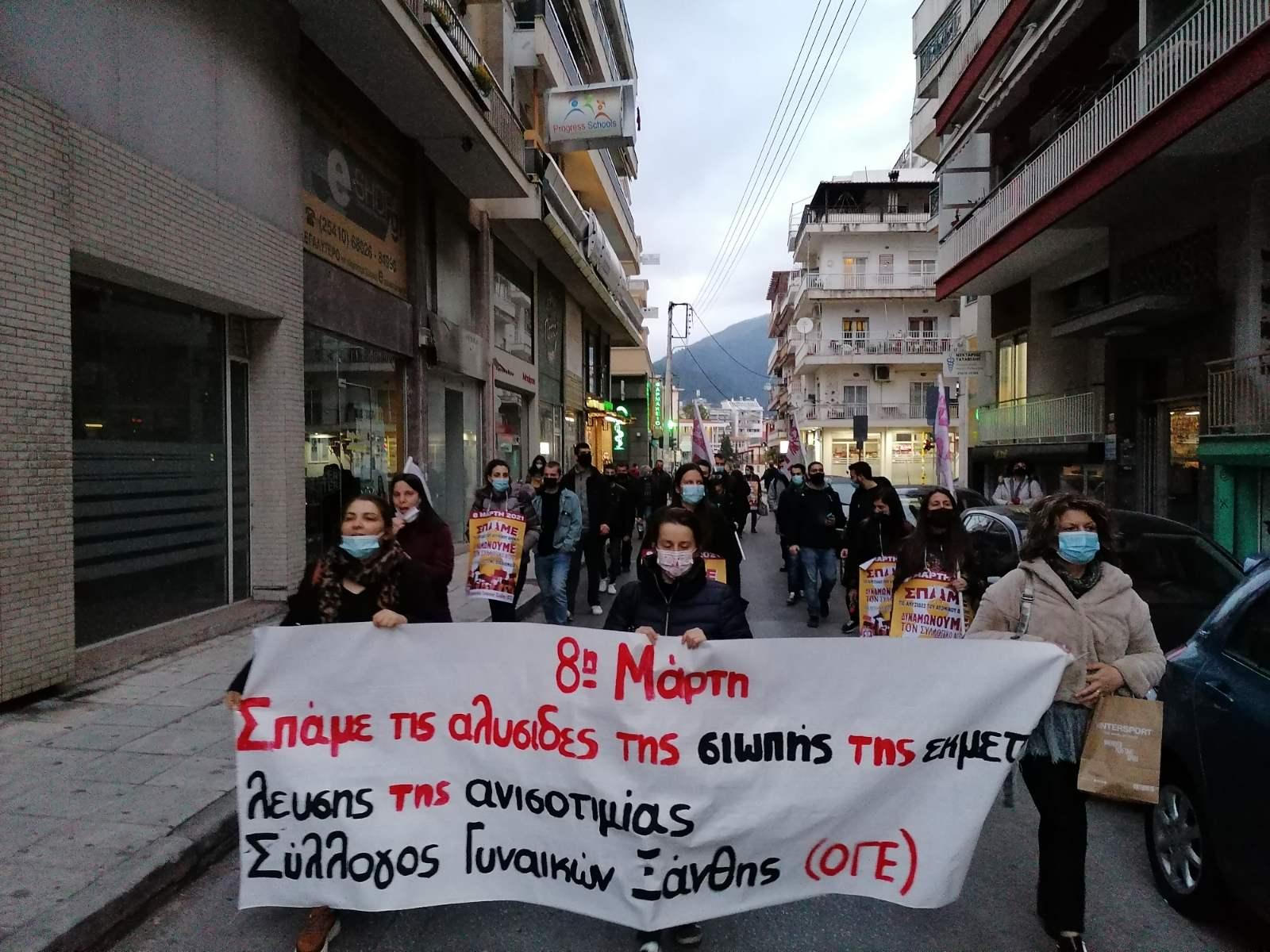Για την 8η Μάρτη, Παγκόσμια ημέρα των εργαζόμενων γυναικών