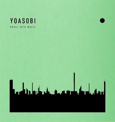 YOASOBI 2nd EP, THE BOOK 2 details CD tracklist info lagu lirik terjemahan album