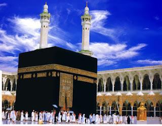 Gambar DP Tawaf Kabah Animasi Bergerak Terbaru Masjidil Haram
