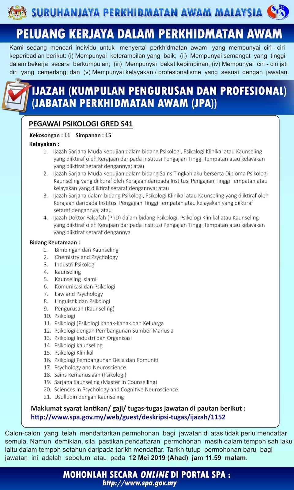 Peluang Kerjaya Dalam Perkhidmatan Awam Jabatan Perkhidmatan Awam Jpa Ejobskini Com Portal Jawatan Kosong Kerajaan Dan Swasta