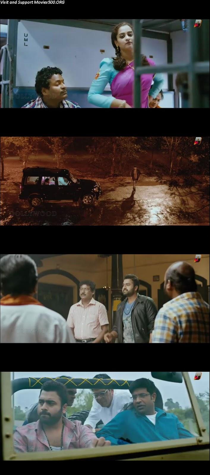 Savitri 2017 Full 300MB Movie Download HD 480p at movies500.site