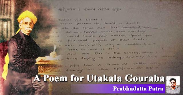 A Poem for Utakala Gouraba