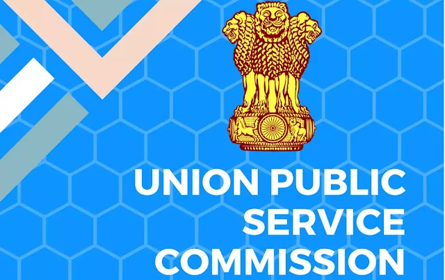 Sarkari job ( UPSC Recruitment ) Job 2020