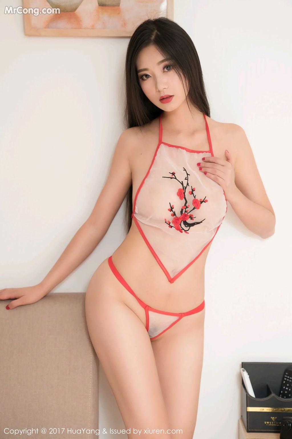 Image HuaYang-2017-11-10-Vol.015-KiKi-MrCong.com-011 in post HuaYang 2017-11-10 Vol.015: Người mẫu 宋-KiKi (45 ảnh)