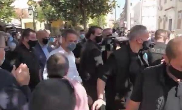 Πως τα ΜΜΕ έκρυψαν τις αποδοκιμασίες προς τον Κυριάκο Μητσοτάκη στην Καρδίτσα (vid)