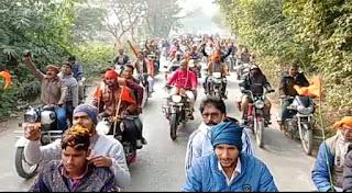 पतरही में श्री राम जन्मभूमि मन्दिर निर्माण निधि समपर्ण अभियान के तहत बाजार में बाइक रैली का हुआ समापन  | #NayaSaberaNetwork