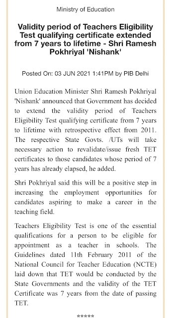 TET TAT CTET MARKSHEET VALIDITY OFFICIAL ANNOUNCEMENT BY EDUCATION MINISTER