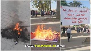 ( بالفيديو )أهالي الزهروني في حالة غضب و يقومون بحرق علم فرنسا بسبب الإساءة للنبي محمد صل الله عليه وسلم