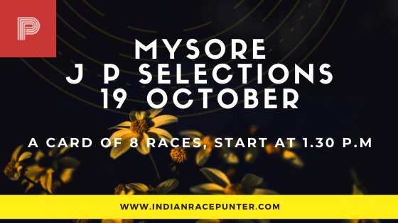 Mysore Jackpot Selections 19 October